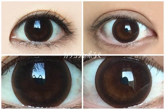 ユルリアマンスリーセピアブラウン/黒目と茶目発色の違い比較
