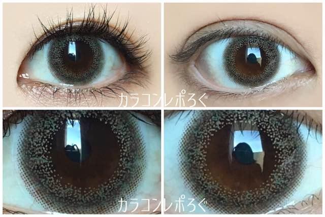 ユルリアマンスリーオリヴィアブラウン/黒目と茶目発色の違い比較
