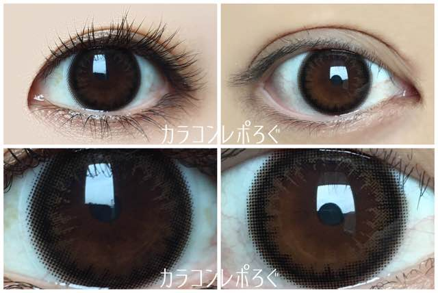 ガウスショコラ/アイクローゼットマンスリー黒目と茶目発色の違い比較