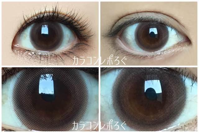 ハーヴェストリング黒目と茶目発色の違い比較/アイクローゼットマンスリー