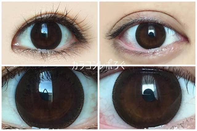 リッチブラウン(フレッシュルックデイリーズイルミネート)黒目と茶目発色の違い比較