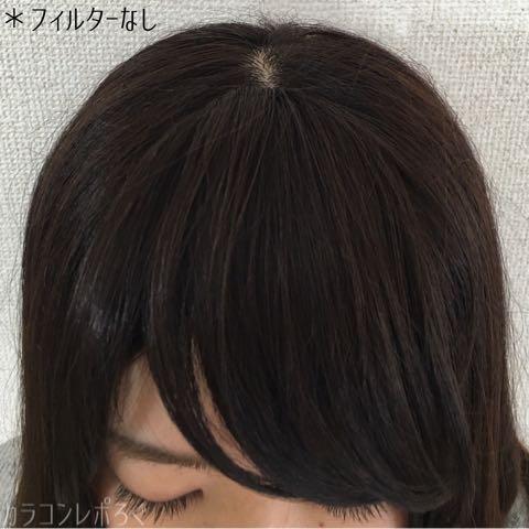 ふんわり総手植え前髪ウィッグ/ななめバング・正面上から見たとき
