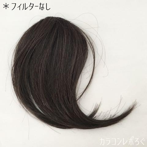 ふんわり総手植え前髪ウィッグ/ななめバング実物