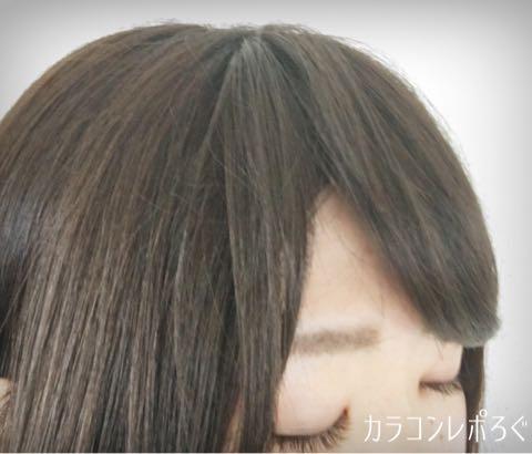 ふんわり総手植え前髪ウィッグ/ななめバング斜め横から見たとき