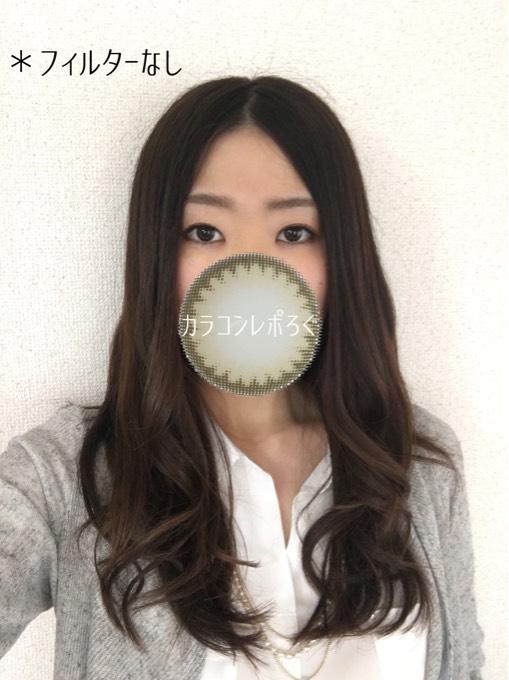 ふんわり総手植え前髪ウィッグ/ななめバング装着前(ビフォー)