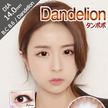 タンポポブラウン(dandelion)公式と実物比較