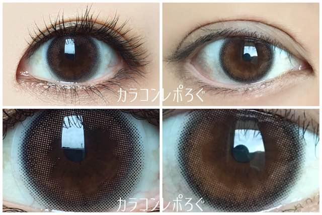 クリアベージュ/アイクローゼットマンスリー黒目と茶目発色の違い比較