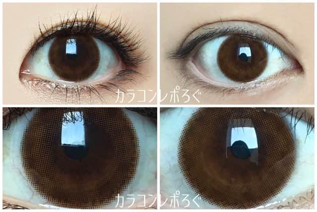 ピュアブライトオーブ/アイクローゼット黒目と茶目発色の違い比較