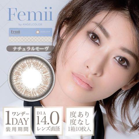 フェミー/Femiiナチュラルモーヴ口コミ/評判/感想