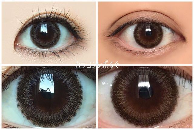 レリッシュ/LALISH ミスティックベージュ 黒目と茶目発色の違い比較