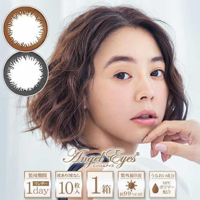 エンジェルアイズワンデー(Angel eyes 1day)口コミ/感想/評判