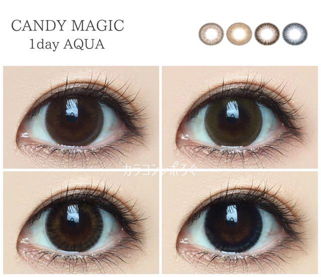 キャンディーマジックワンデーアクア/Candy Magic 1day AQUA 既存カラー着画