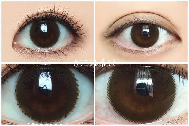 エルージュ シックブラウン 黒目と茶目発色の違い比較