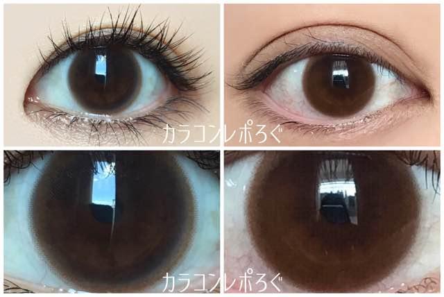 エルージュシアーブラウン/黒目と茶目発色の違い比較