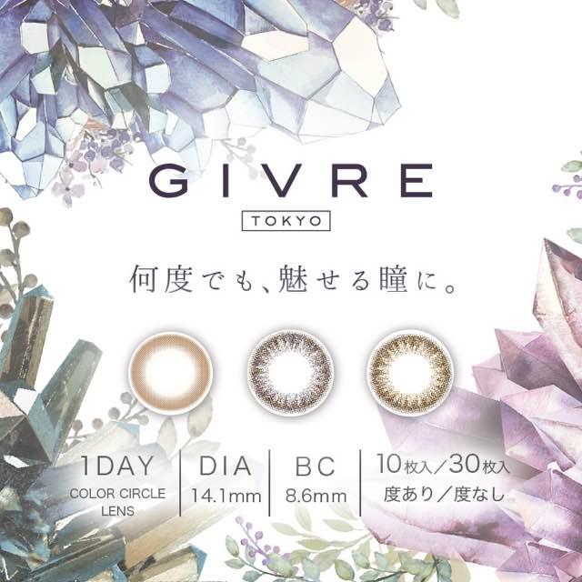 ジーヴルトーキョーワンデー/GIVRE TOKYO