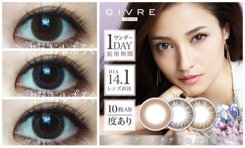 ジーヴルトーキョー/GIVRE TOKYOレビュー