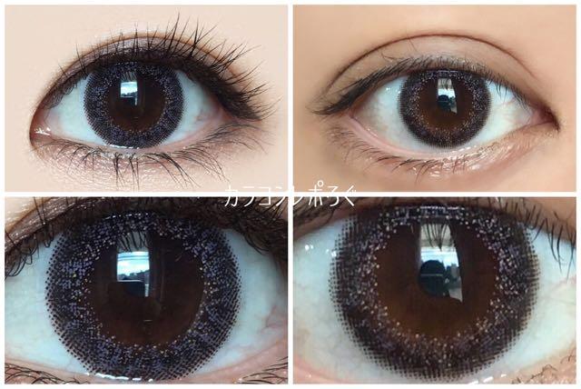 オリエンタルミスト(ジーヴルトーキョーワンデー&2ウィーク)黒目と茶目発色の違い比較