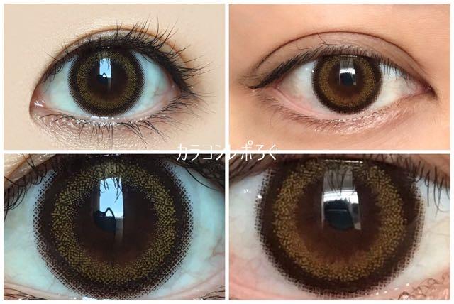 レリッシュ/LALISHノーブルグロウ 黒目と茶目発色の違い比較