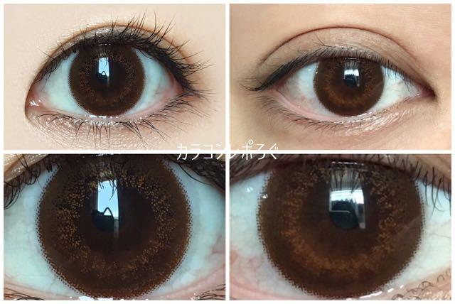 レリッシュ/LALISHリラクシームード 黒目と茶目発色の違い比較