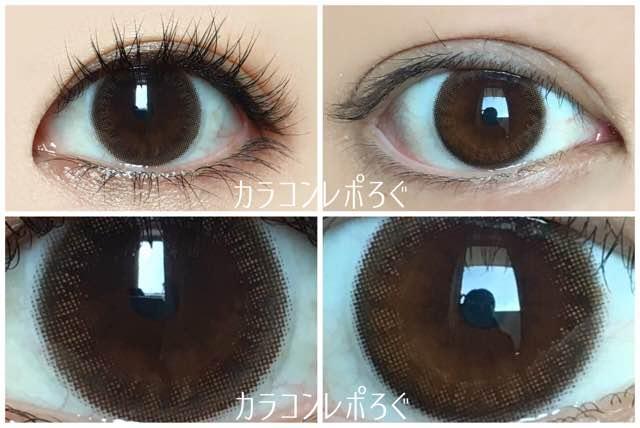 ナチュリー(Geeenie)ブロッサムブラウン(POPLENS)黒目と茶目発色の違い比較