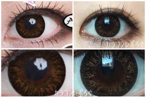ノーブルブラウン(i-lens/アイレンズ)公式と実物比較