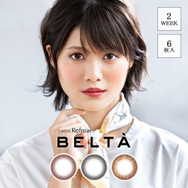 ベルタ/BELTA 口コミ/感想/評判
