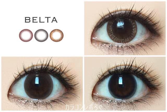 ベルタ/BELTA(2ウィークカラコン)全色黒目着画まとめ