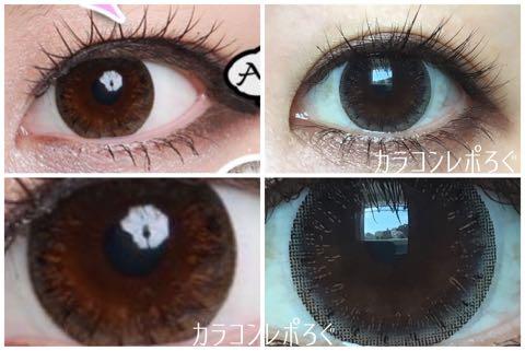 ボビーライトブラウン(i-lens/アイレンズ)公式と実物比較