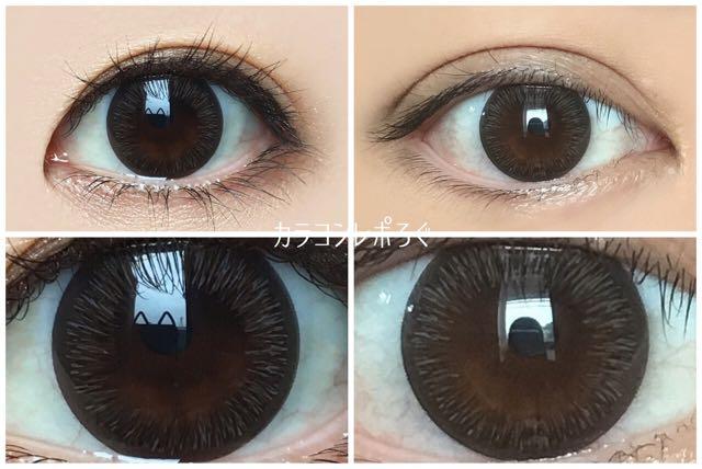 ラディアントチャーム(ワンデーアキュビューディファインモイスト)黒目と茶目発色の違い比較