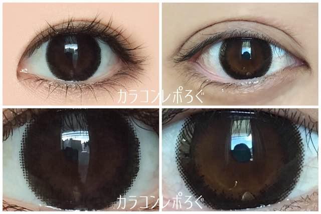 アクアブラック黒目と茶目発色の違い比較/アイクローゼットアクアモイストUV