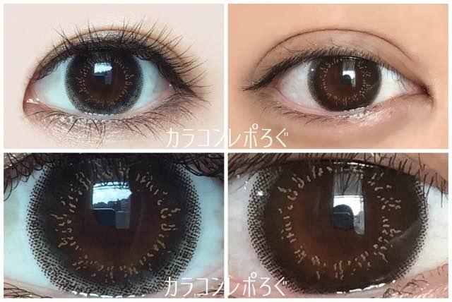 グロッシーグリーン黒目と茶目発色の違い比較/アイクローゼットアクアモイストUV
