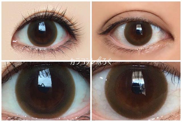 トゥルーヘーゼル(ジーヴルトーキョーワンデー&2ウィーク)黒目と茶目発色の違い比較
