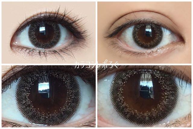 アンバーブラウン(ジーヴルトーキョーワンデー&2ウィーク)黒目と茶目発色の違い比較