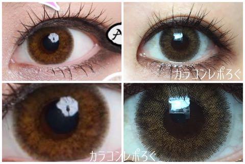 アイスディオネチョコ(i-lens/アイレンズ)公式と実物比較