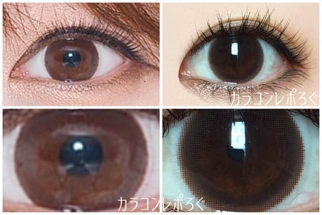 チョコレート/chocolate(i-lens/アイレンズ)公式と実際の着画違い比較