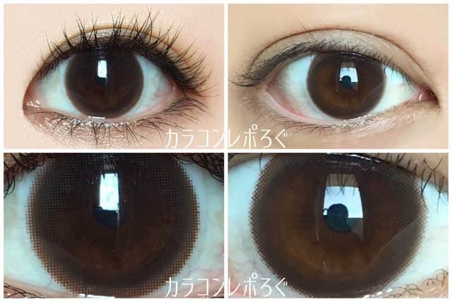 チョコレート/chocolate(i-lens/アイレンズ)黒目と茶目発色の違い比較