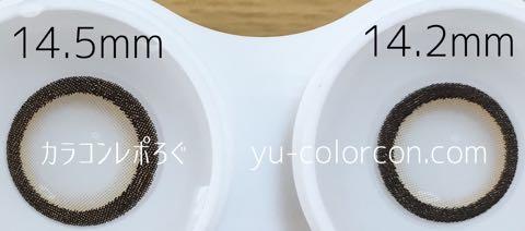 ジルピュアドロップイノセントブラウン・DIA14.5mmサイズ&14.2mmプチサイズ・レンズ比較
