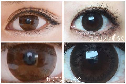 アンチョコ2ワンデー(i-lens/アイレンズ)公式と実際の着画違い比較