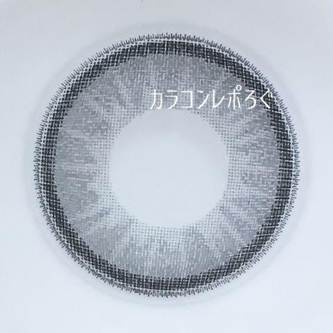 クリアブラック(ベイビーリシャス)レンズ画像