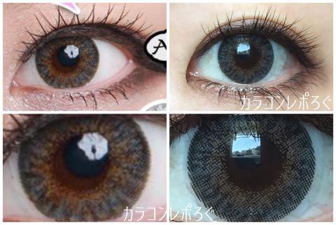バニーホリデーグレー(i-lens/アイレンズ)公式と実際の着画違い比較