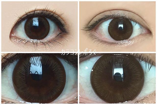 ラディアントブライト(ワンデーアキュビューディファインモイスト)黒目と茶目発色の違い比較