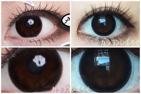 ドリームモンブラック(i-lens/アイレンズ)公式と実際の着画違い比較