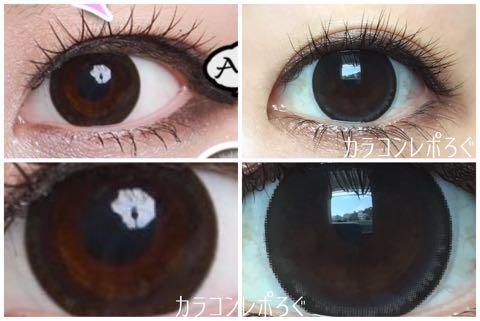 アイポップブラウン(i-lens/アイレンズ)公式と実際の着画違い比較