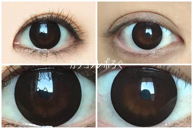 フェアリーワンデースウィートブラック/黒目と茶目発色の違い比較