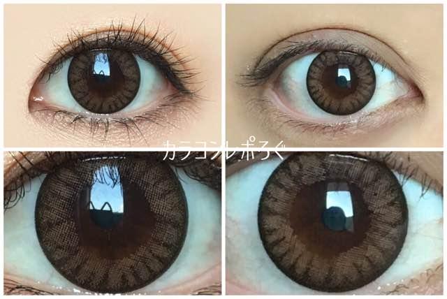 フェアリーワンデーフラワーブラウン/黒目と茶目発色の違い比較