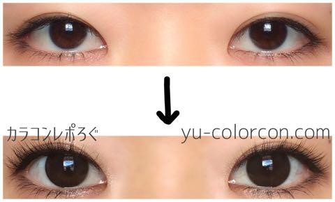 ホリキャットチョコ(i-lens/POPLENS)両目ビフォーアフター