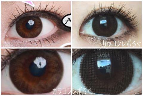 ホリキャットチョコ(i-lens/POPLENS)公式と実際の着画違い比較