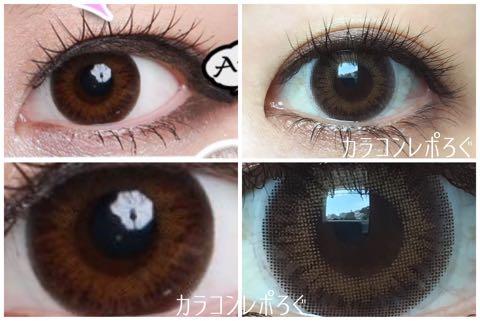 ルシードダイアナブラウン(i-lens/アイレンズ)公式と実際の着画違い比較