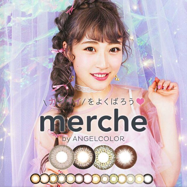 メルシェ/merche 口コミ/感想/評判
