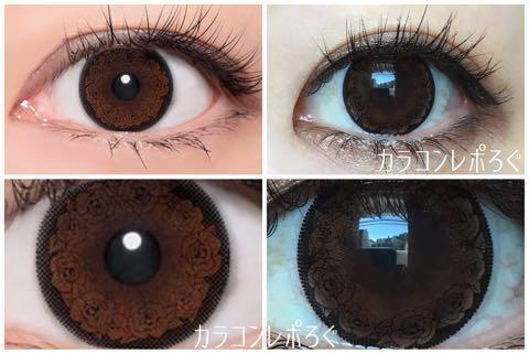 ミステリアスブラック+ブラウン(キャレムドールワンデー)公式と実際の着画違い比較